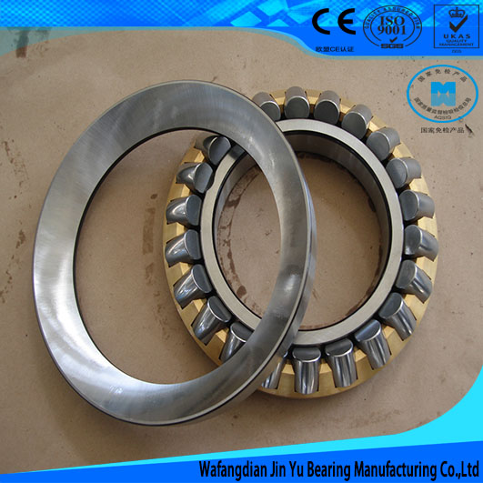 29426 Thrust Bearing For Electric Motor Use Welcome To